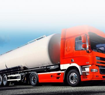 ДОПОГ - дорожная перевозка опасных грузов